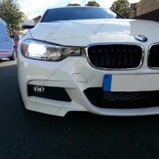 BMW F30 LED XENON KISA FAR AMPULÜ H7 PHOTON MONO