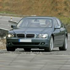 BMW E65 XENON YEDEK AMPULÜ PHOTON D2S 4300K