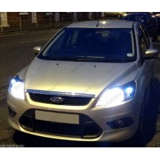 FORD FOCUS 2 LED XENON KISA FAR AMPULÜ H7 PHOTON MONO