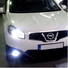 NISSAN QASHQAİ J10 LED XENON KISA FAR AMPULÜ PHOTON MONO H7