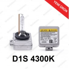 D1S XENON OTO AMPUL 4300K HID 2 ADET TAKIM